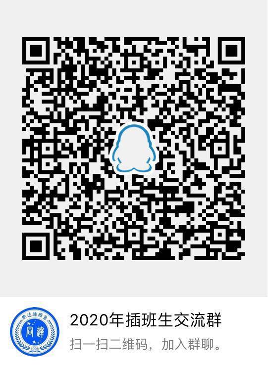 e59c79edb530977d32646ab9958b75c.jpg