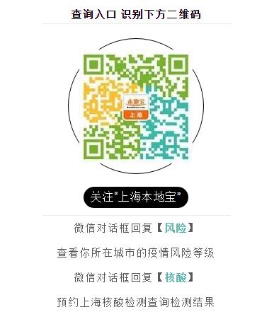 QQ图片20200624090944.png