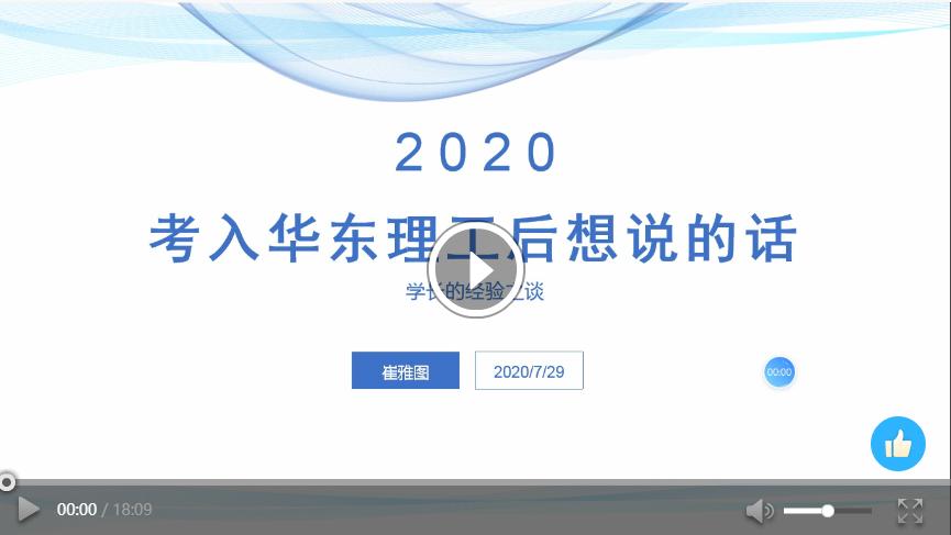 QQ图片20200803144430.png