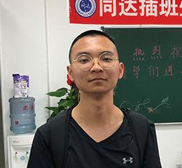 李锡德 上海师范大学考进复旦大学